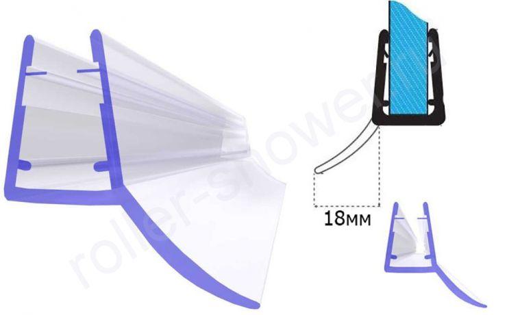 Серия-Ц Уплотнители для душевых кабин для стекла (4,5,6,8мм)