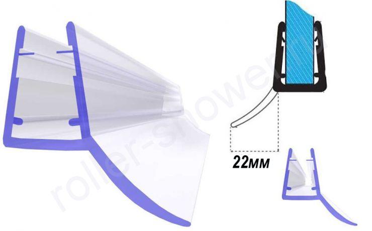 Серия-Ц Уплотнители для душевых кабин для стекла (4,5,6мм) длина лепестка 22мм